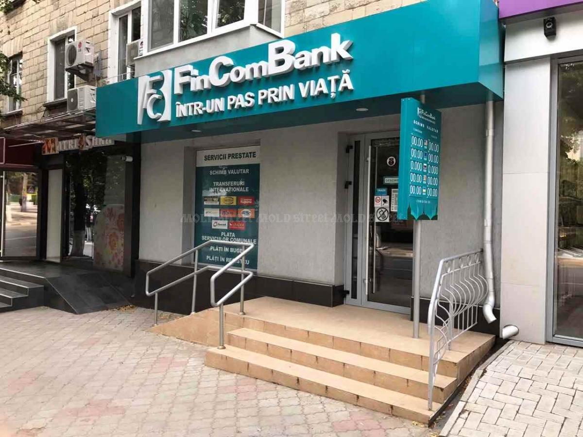 """""""Цена, более чем в 2,5 раза выше, чем номинальная"""". FinComBank выставил на продажу 36,15% акций"""
