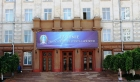 The Battle for the Academy or what is the Fortune of Moldova's Establishments of Sciences